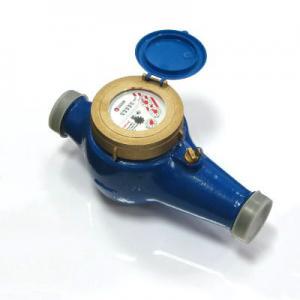 Счётчик воды СВК-50Г