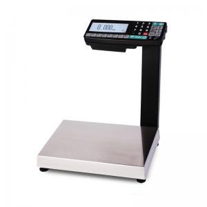 Весы электронные МК-32.2-RA-11