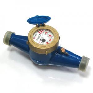 Счётчик воды СВК-25Г
