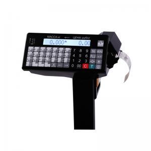 Весы с печатью этикеток  ВПМ- 15.2-Ф